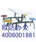 八人餐桌椅