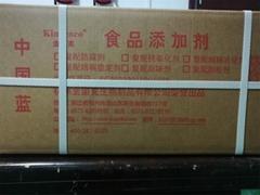 金菌克  第三代肉制品腌制嫩化保油保水剂