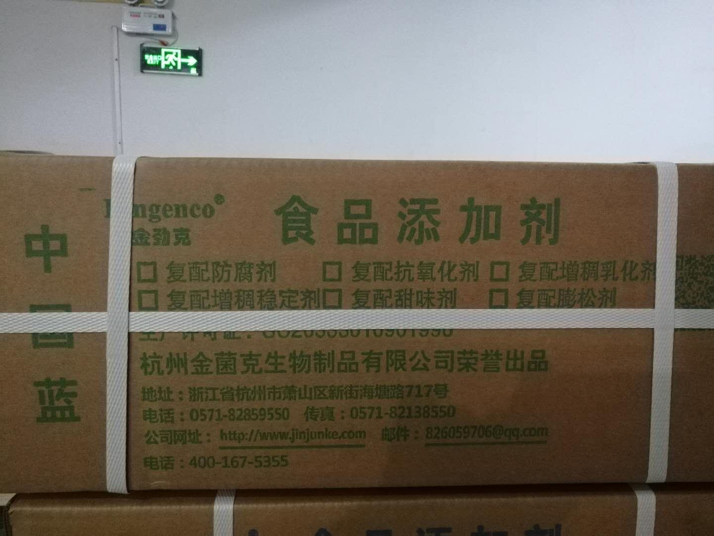 金菌克 面包防腐剂     1
