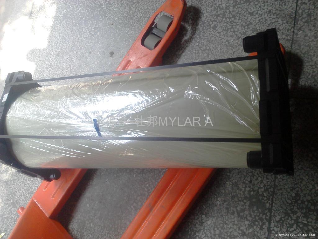 Cash sale) Dupont Mylar film type MO21,A, EL - China - PET