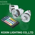 5W RGB 大功率LED 射灯 4