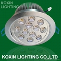 the popular 9w led downlight(Triad of a lens)   2