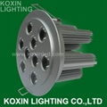 the popular 9w led downlight(Triad of a lens)   5