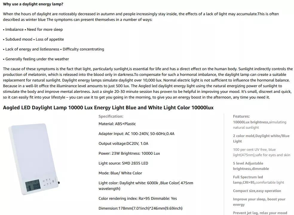 KAPATA 23W 光疗灯 美容养颜灯 抑郁治疗灯 9
