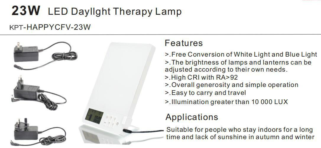 KAPATA 23W 光療燈 美容養顏燈 抑鬱治療燈 6