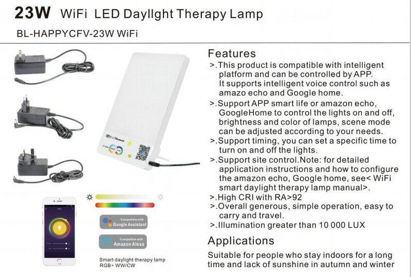 WIFI 藍牙 光療燈 8