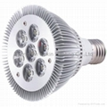 Dimmable powerful led par lamp PAR30 7*1W