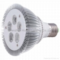 High power led PAR lamp PAR30 5X1W