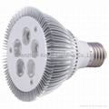 High power led PAR lamp PAR30 5X1W