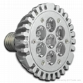 PAR30 7W high power led spot light