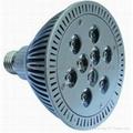 PAR38 9W high power led lighting