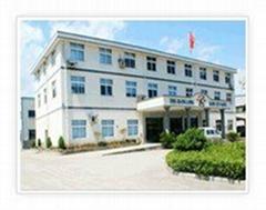 Zhejiang Eastop Motion Apparatus Co.,Ltd