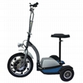 New Design Electric Three Wheels Scooter