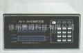 电子皮带秤SM17系列 3