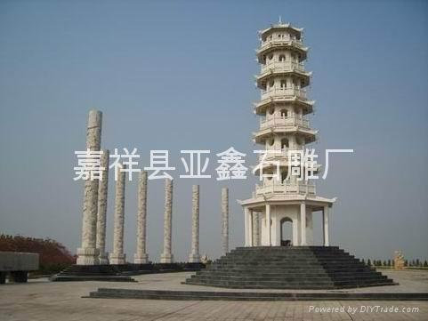 園林雕塑石塔 1