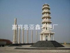 园林雕塑石塔