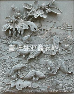 浮雕壁畫 1