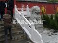 園林石雕欄板欄杆