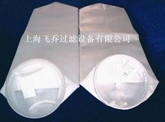 聚丙烯過濾袋(PP過濾袋)