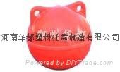 出口韓國式加強型塑料托盤 5