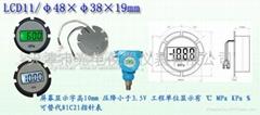 2088殼體LCD液晶顯示變送器表頭4-20mA