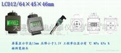 4-20mA赫斯曼接头LCD液晶显示变送器表头