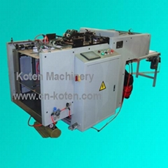 Automatic Punching Machine for Calendar (CK-420)