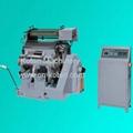 Foil Stamping Machine Model (TYMQ-750)