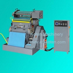 Hot Foil Stamping Machine with CE Proved (TYMQ Series)
