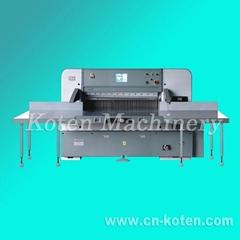 Paper Cutting Machine (Model QZYK-DF)