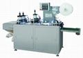 Cup Lid Forming Machine (KOTEN-RD-350)