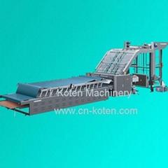 Automatic Flute Laminator (NB-1100E/1300E/1450E)