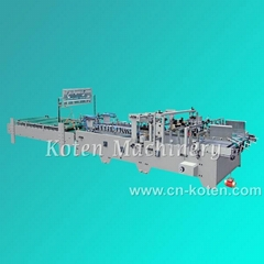 Paper Box Making Machine (NH-880C)