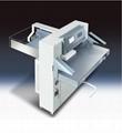 Program Control Paper Cutter