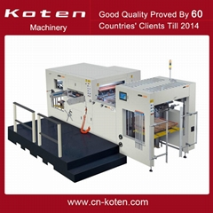 Automatic Die Cutting Machine With