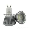 COB GU10 spots 5w 2mm lip 450lm