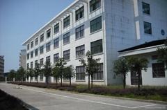 Ledsion  Lighting Technology Co.,Ltd