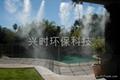 雾化加湿降温造景系统