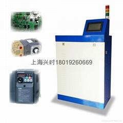 中央空调配套加湿设备