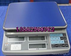 供应苏州湘平3KG电子计数秤