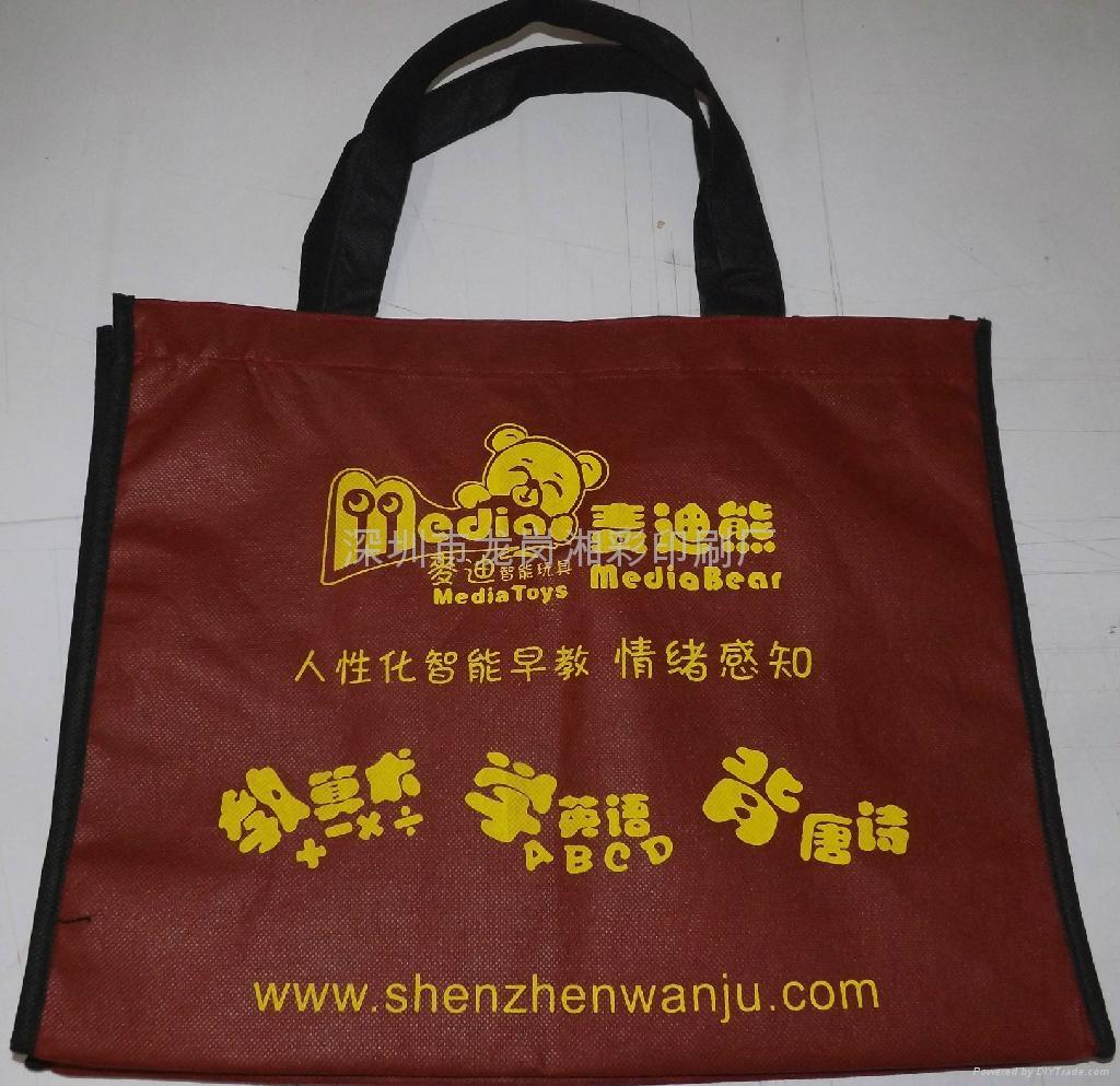 无纺布环保袋 4