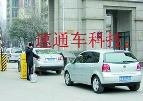 小区车辆进出自动识别系统 2