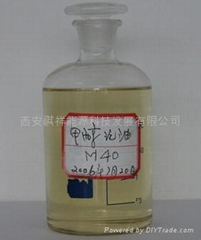 M15甲醇汽油
