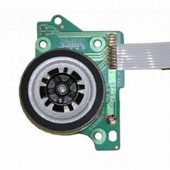 Wii engine motor