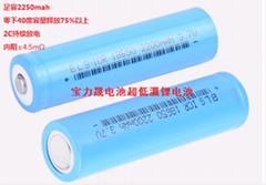 -40°低温锂电池 -20°可充电锂电池 18650电池