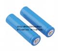 -40°低温锂电池 -20°可充电锂电池 18650电池 2