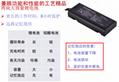 迈瑞监护仪 光电 福田 普美康监护仪电池定制 2