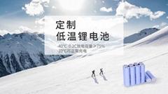 低温锂电池-40℃军品32650零下20度可充电户外极寒 锂电池组可定制
