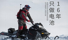 军工低温18650锂电池-40℃放电户外足容量2500mah零下-20℃可充电
