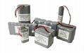 低温锂电池,军标电池,低温可充电锂电池 5